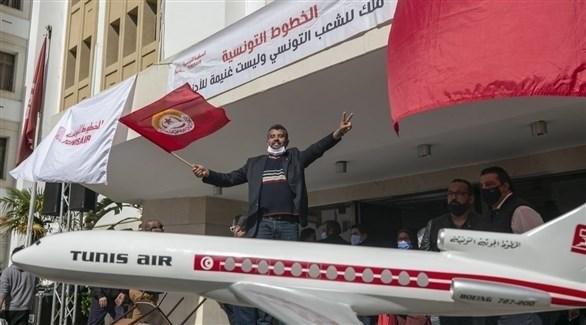 موظفون يحتجون أمام مقر الخطوط التونسية (تويتر)