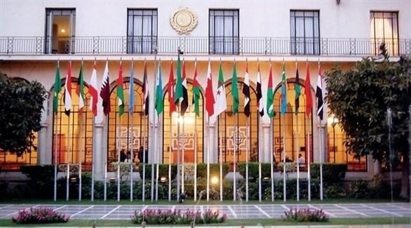 مقر الجامعة العربية (أرشيف)