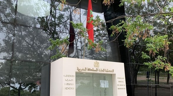 القنصلية المغربية في فلنسيا (أرشيف)
