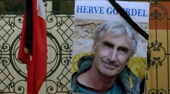 السائح الفرنسي إيرفيه غورديل (أرشيف)