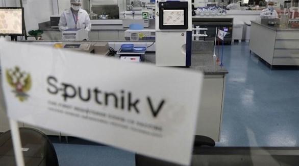 مختبرات سبوتينك في