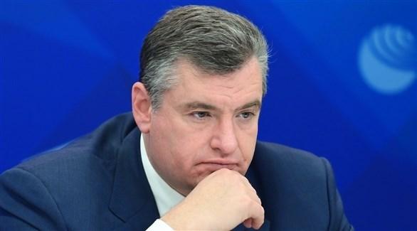 ليونيد سلوتسكي رئيس لجنة الشؤون الخارجية في البرلمان الروسي (أرشيف)