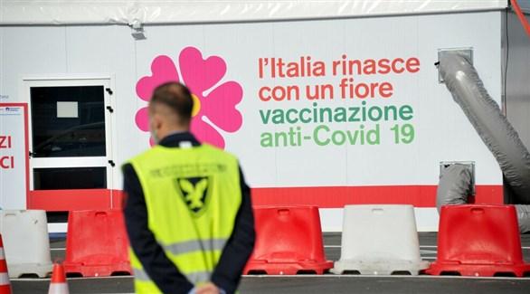 2.82 مليون إصابة بكورونا في إيطاليا