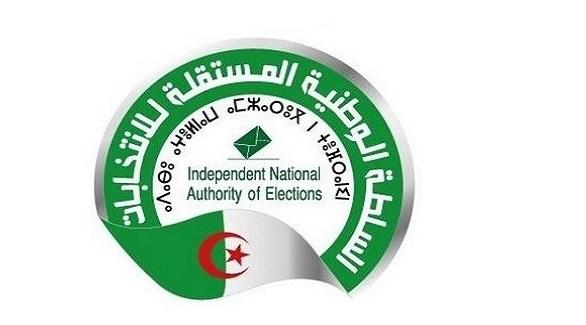 السلطة الوطنية المستقلة للانتخابات في الجزائر (أرشيف)