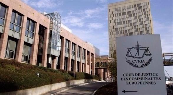 المحكمة الأوروبية لحقوق الإنسان (أرشيف)