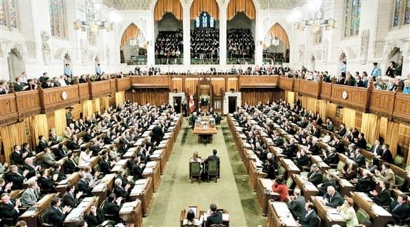 جلسة عامة في البرلمان الكندي (أرشيف)