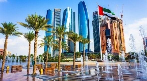 مدينة أبو ظبي، الإمارات العربية المتحدة