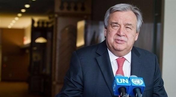 الأمين العام للمنظّمة الدوليّة أنطونيو غوتيريش (أرشيف)