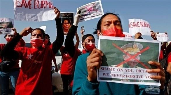 مظاهرات ضد الانقلاب العسكري في ميانمار (تويتر)