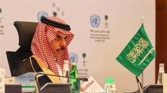 وزير الخارجیة السعودية الأمیر فیصل بن فرحان (أرشيف)