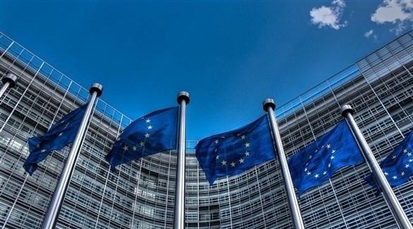 ثلة من أعلام الاتحاد الأوروبي (أرشيف)