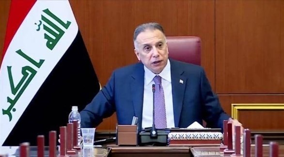 رئيس مجلس الوزراء العراقي مصطفى الكاظمي (أرشيف)