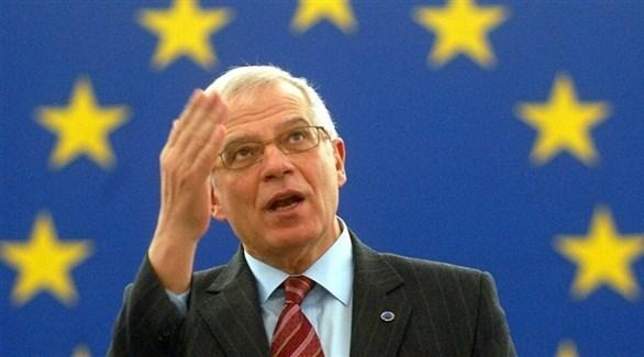 الممثل الأعلى للسياسة الخارجية في الاتحاد الأوروبي جوزيب بوريل (أرشيف)
