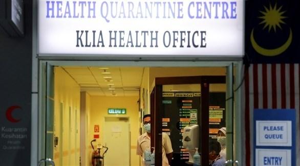 مركز للحجر الصحي في ماليزيا (أرشيف)