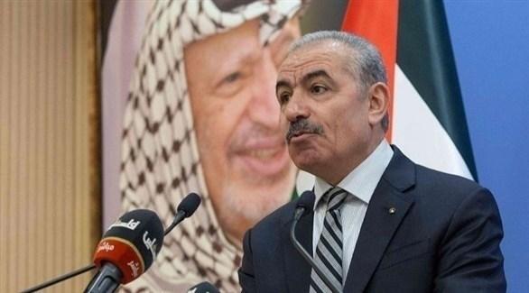 رئيس الوزراء الفلسطيني محمد أشتية (أرشيف)