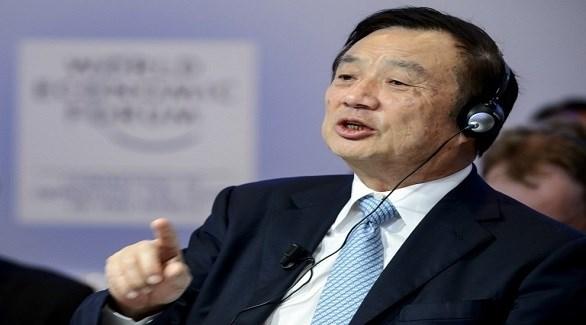 مؤسس هواوي الصينية رين جينغفي (أرشيف)