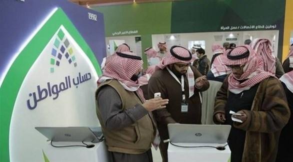 سعوديون (أرشيف)