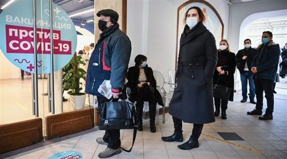 روس أمام مركز للتطعيم ضد كورونا في موسكو (أرشيف)