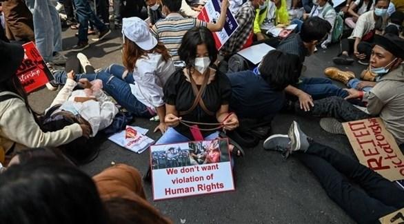 مظاهرات ضد الانقلاب في ميانمار (أرشيف)