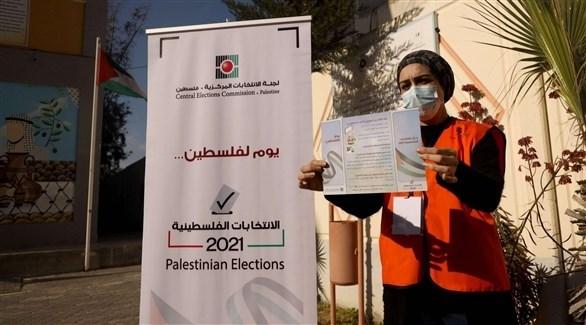 مركز لتحديث سجلات الانتخابات الفلسطيني (أرشيف)