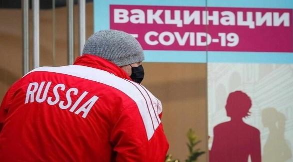 4.286 ملايين إصابة بكورونا في روسيا