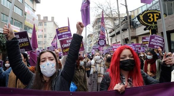 تركيات يتظاهرن تنديداً بانسحاب أنقرة من الاتفاقية الدولية لمكافحة العنف ضد المرأة (أرشيف)