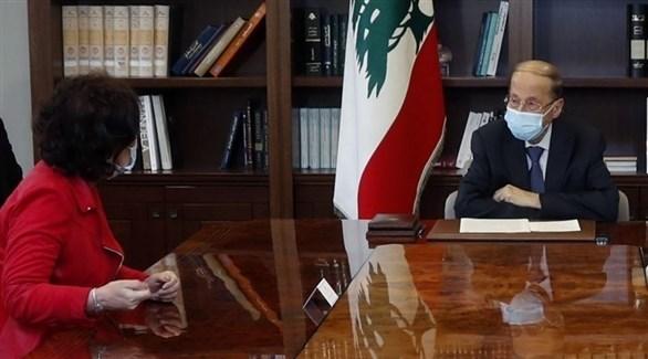 الرئيس اللبناني عون ونائبة المنسق الخاص للأمم المتحدة نجاة رشدي (تويتر)