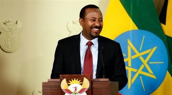 رئيس الوزراء الإثيوبي آبي أحمد (أرشيف)