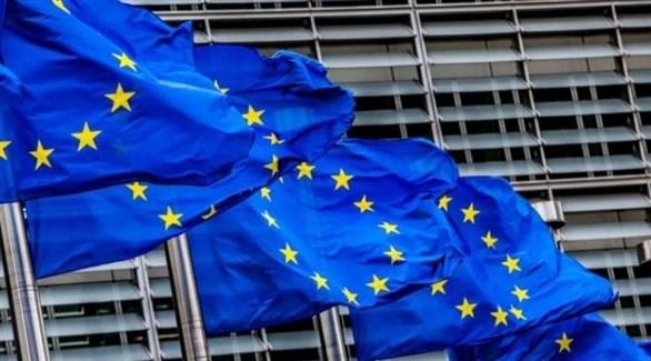 راية الإتحاد الأوروبي (أرشيف)