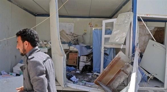 آثار القصف على مستشفى في ريف حلب (أ ف ب)