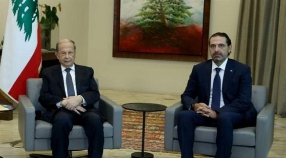 سعد الحريري وميشال عون (أرشيف)