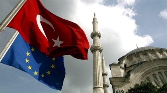 علما تركيا والاتحاد الأوروبي (أرشيف)