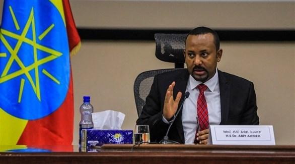 رئيس الوزراء الإثيوبي آبيي أحمد (أرشيف)