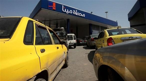 سوريا تخفض كمية البنزين للسيارات إلى 50% في دمشق