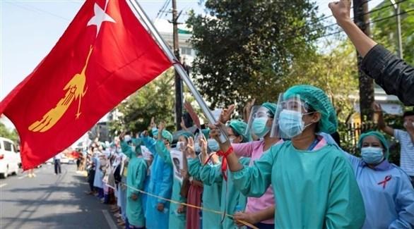 احتجاجات القطاع الطبي في ميانمار (أرشيف)