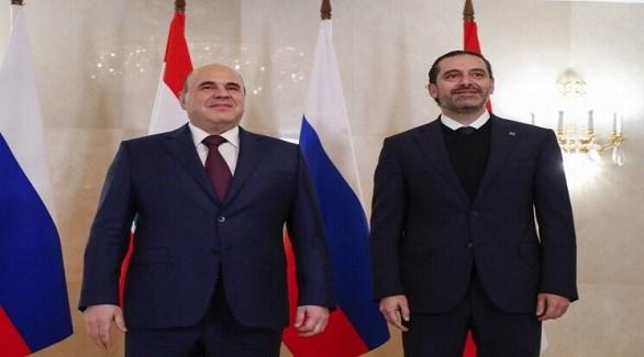 رئيس الحكومة اللبناني المكلف سعد الحريري ورئيس الوزراء  الروسي ميخائيل ميشوستين (الجمهورية)