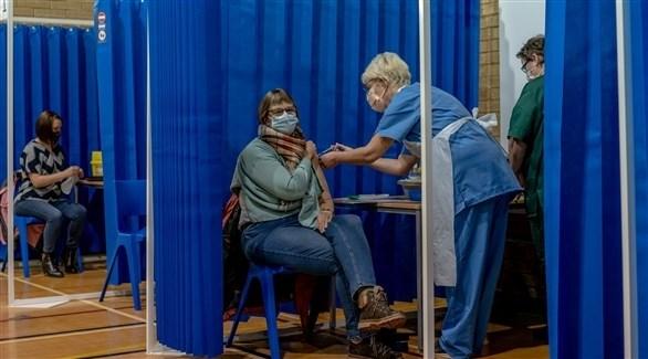 مركز للتطعيم ضد كورونا في بريطانيا (أرشيف)