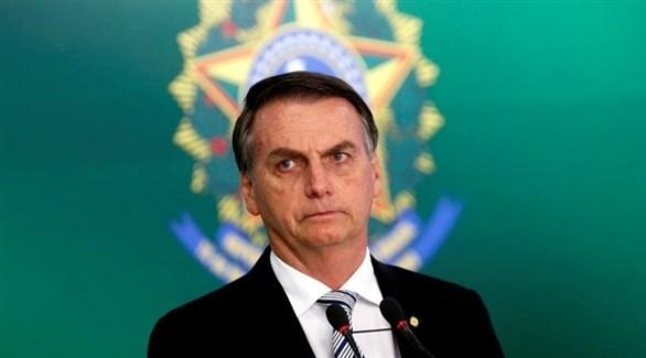 الرئيس البرازيلي غايير بولسونارو (أرشيف)
