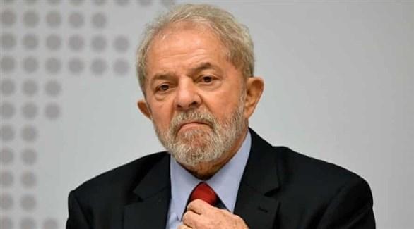 الرئيس البرازيلي الأسبق، لويس إيناسيو لولا دا سيلفا (أرشيف)