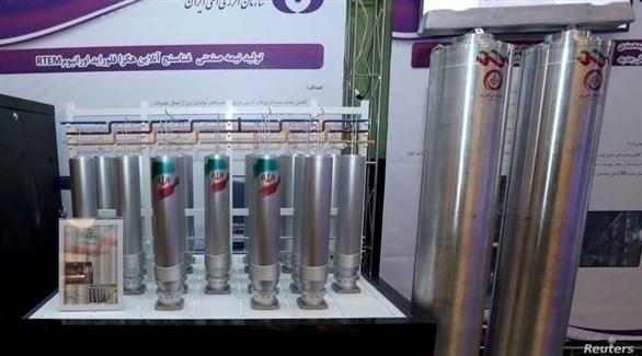 النووي الإيراني (أرشيف)
