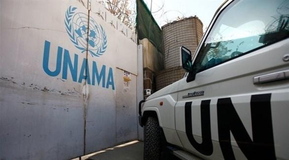 الأمم المتحدة في أفغانستان (أرشيف)