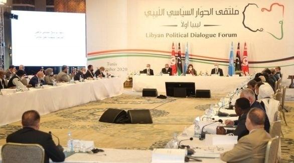 اجتماع للمجلس الرئاسي الليبي في تونس (أرشيف)