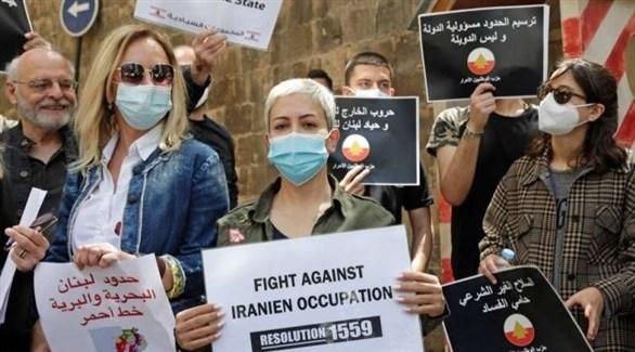 مظاهرات أمام الخارجية اللبنانية ضد إيران (أرشيف)