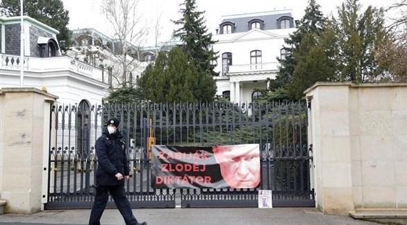 السفارة الروسية في براغ (أرشيف)