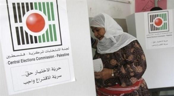 فتح: نرفض أي فيتو إسرائيلي على الانتخابات الفلسطينية
