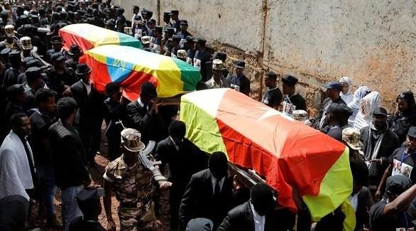 إثيوبيون يشيعون ضحايا عنف عرقي في اشتباك سابق بإقليم أمهرا (أرشيف)