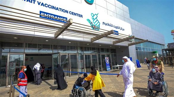 مراجعون أمام مركز الكويت للتطعيم (أرشيف)