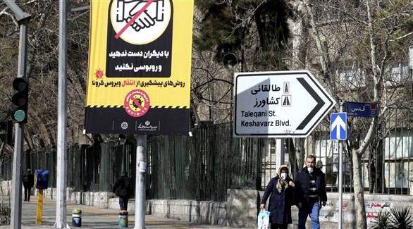 1.9 مليون إصابة بكورونا في إيران