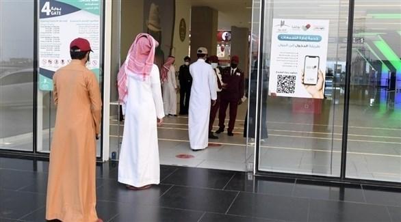 مواطنون سعوديون على مدخل مول تجاري (أرشيف)