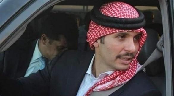 ولي العهد الأردني السابق الأمير حمزة (أرشيف)